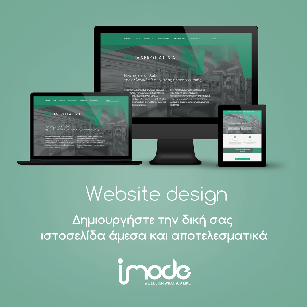 Imode Post Webdesign