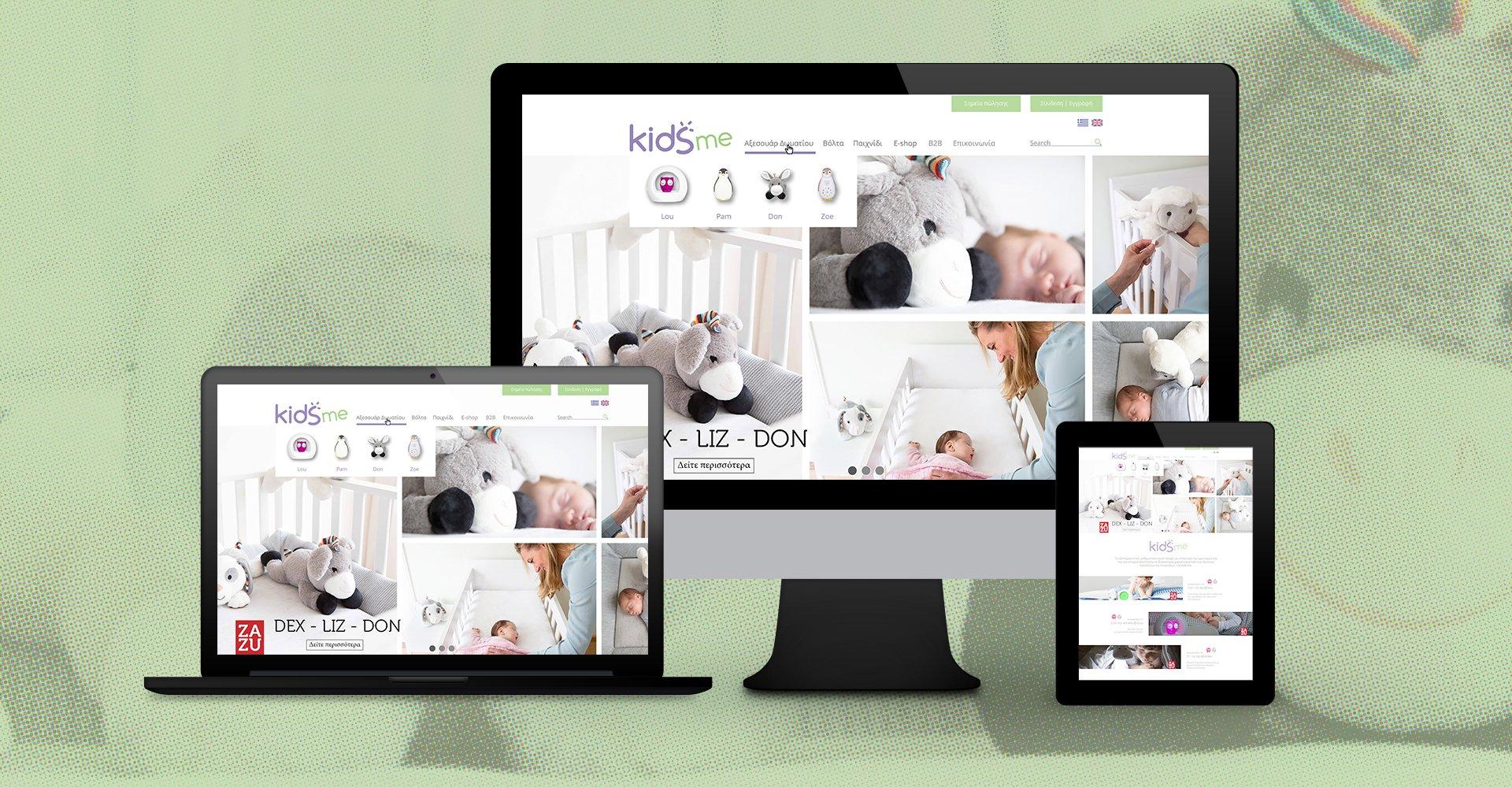 Eshop_Design-Showcase-Kidzme
